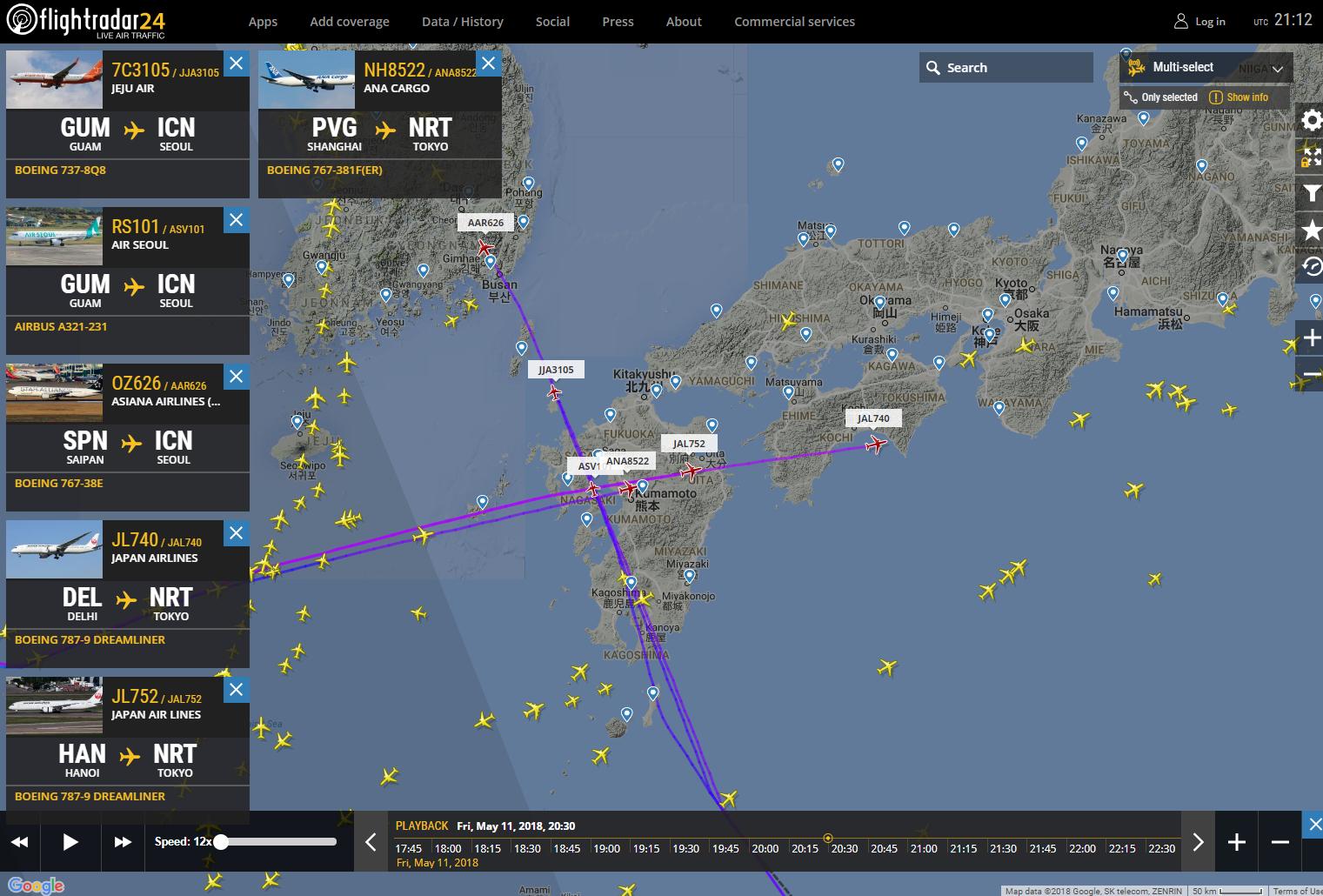 No.48035-1 地震雲