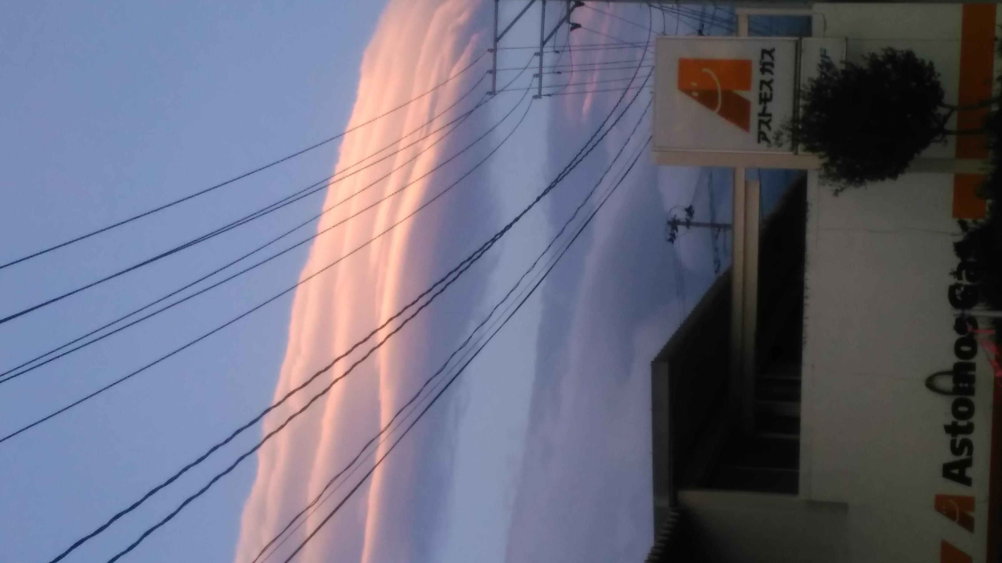 No.48053-1 地震雲