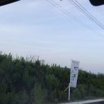 地震雲 No.48191