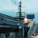 地震雲 No.48530