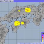 地震雲 No.49656