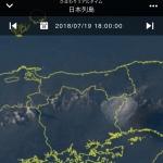 地震雲 No.49668-1