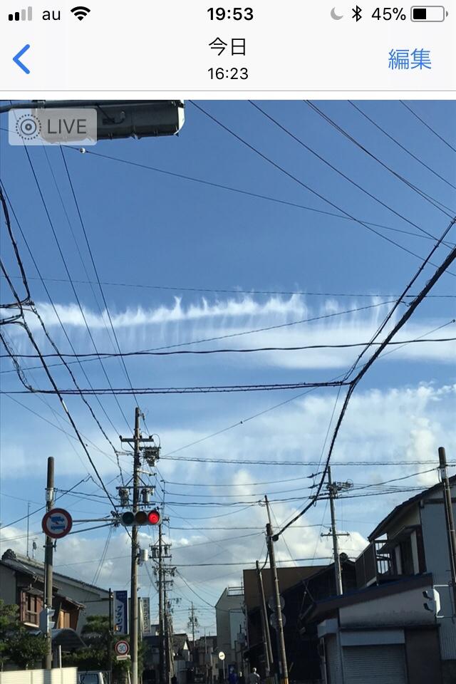 No.50618-1 地震雲
