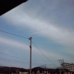 地震雲 No.50638