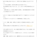 地震雲 No.50837