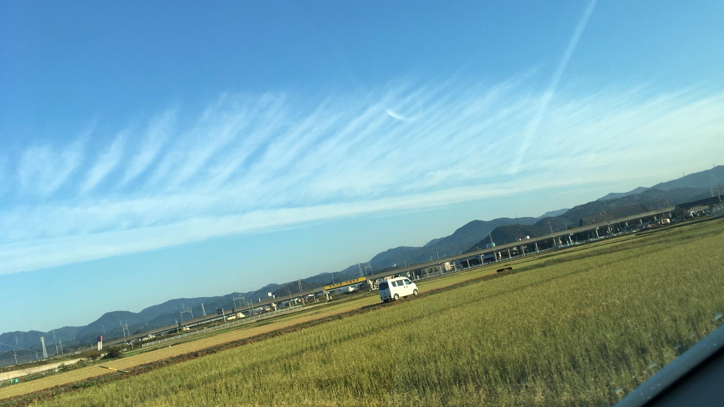 No.51082-1 地震雲