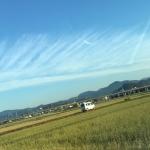 地震雲 No.51082