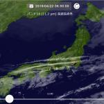 地震雲 No.53584