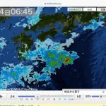 地震雲 No.53945