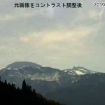 地震雲 No.53947