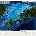 地震雲 No.54506