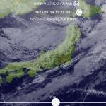 地震雲 No.55572