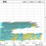 地震雲 No.55577