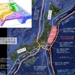 地震雲 No.55586