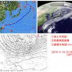 地震雲 No.55588