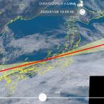 地震雲 No.56003