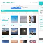 地震雲 No.56076