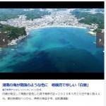 地震雲 No.56476